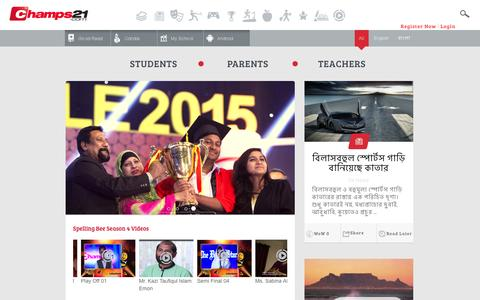 Screenshot of Home Page champs21.com - Champs21 | Largest education portal in Bangladesh - captured Feb. 28, 2016