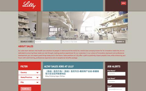 Screenshot of Jobs Page lilly.com - Altay Sales Jobs at Lilly - captured Aug. 7, 2017