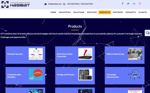 Screenshot of Products Page hasibat.com - Hasibat Kuwait VAR, System Integrators, Software Solutions - captured Nov. 10, 2018