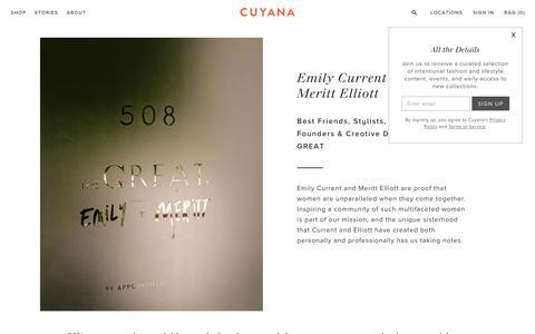 Screenshot of cuyana.com - Interview with Emily & Meritt   Cuyana - captured Aug. 31, 2017