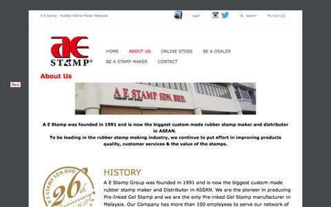 Screenshot of About Page aestamp.com - Be A Stamp Dealer | Maker And Design : AE Stamp - captured July 21, 2017