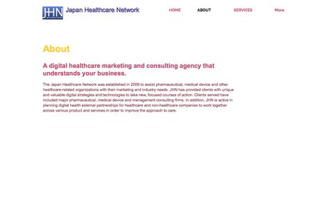 Screenshot of About Page jhn.jp - Japan Healthcare Network, About - captured Oct. 4, 2017