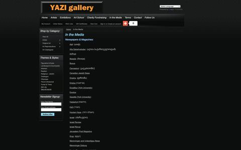Screenshot of Press Page yazigallery.com - Press & Media - YAZI gallery - captured Oct. 3, 2014