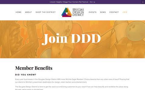 Screenshot of Signup Page dddwichita.com - Join DDD — Douglas Design District - captured Oct. 12, 2017