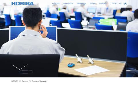 Screenshot of Support Page horiba.com - Customer Support-HORIBA - captured Aug. 25, 2019