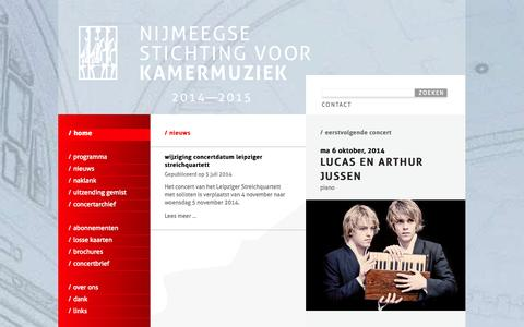 Screenshot of Home Page nsvk.net captured Oct. 7, 2014