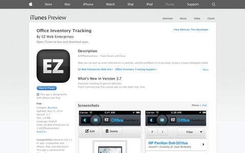 Screenshot of iOS App Page apple.com - Office Inventory Tracking on the App Store on iTunes - captured Oct. 27, 2014