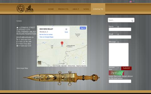 Screenshot of Support Page kxobulat.ru - KXO Bulat > Contacts - captured Sept. 30, 2014