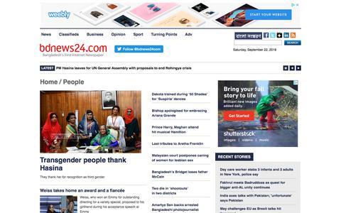 Screenshot of Team Page bdnews24.com - bdnews24.com - People - captured Sept. 21, 2018