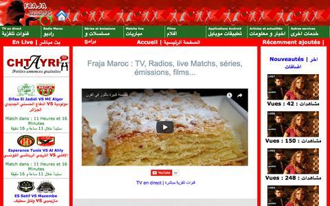 Screenshot of Home Page fraja-maroc.net - TV live matchs radios séries films | قنوات بث مباشر مسلسلات برامج افلام رياضة - captured Aug. 17, 2018