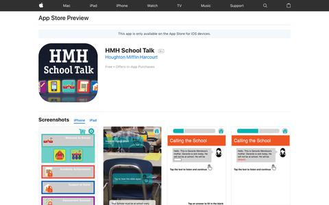 HMH School Talk on the App Store