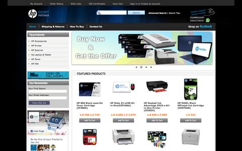 Screenshot of Home Page hp-egypt.com - HP Egypt | Hp products - captured Sept. 17, 2015