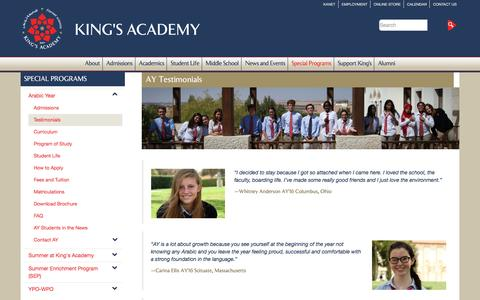 Screenshot of Testimonials Page kingsacademy.edu.jo - Testimonials | King's Academy - captured Aug. 9, 2016