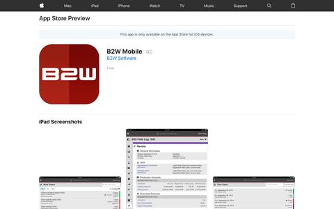 B2W Mobile on the AppStore