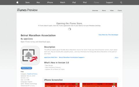 Screenshot of iOS App Page apple.com - Beirut Marathon Association on the App Store on iTunes - captured Oct. 23, 2014