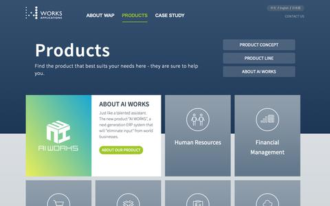 Screenshot of Products Page worksap.com - Products | Works Applications - captured Oct. 30, 2018