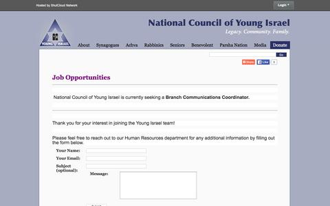 Screenshot of Jobs Page youngisrael.org - Career Opportunities - captured Feb. 13, 2016