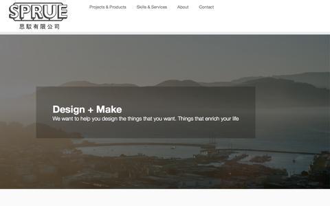 Screenshot of Home Page sprue.hk - SPRUE Limited | DESIGN + MAKE - captured Jan. 23, 2015