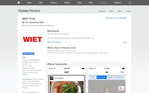 Screenshot of iOS App Page apple.com - WIET Free on the App Store on iTunes - captured Oct. 26, 2014