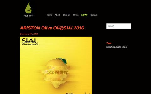 Screenshot of Press Page aristonoliveoil.gr - News  |   ARiSTON Olive Oil - captured July 14, 2018