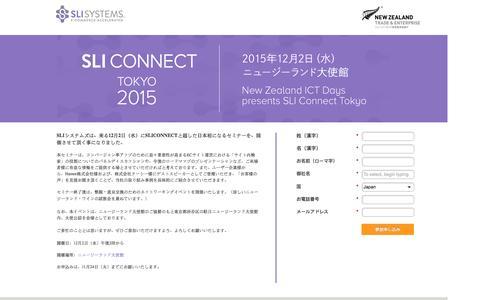 Screenshot of Landing Page sli-systems.com - SLI Connect Tokyo - captured May 4, 2016