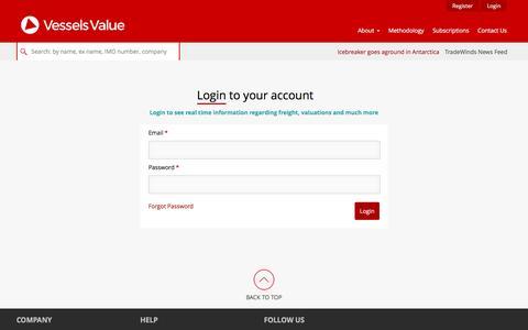 Screenshot of Login Page vesselsvalue.com - Login - captured Feb. 24, 2016
