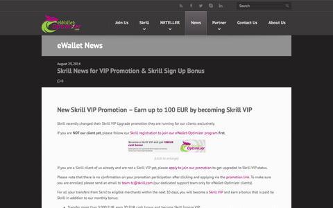 Screenshot of Press Page ewallet-optimizer.com - eWallet-Optimizer • eWallet News - captured Oct. 31, 2014