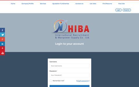 Screenshot of Login Page hibainternational.com - Account - Hiba International Recruitment Company - captured Sept. 2, 2016