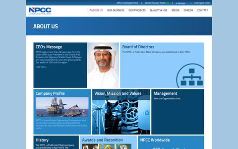 Screenshot of About Page npcc.ae - About Us - captured Nov. 20, 2016