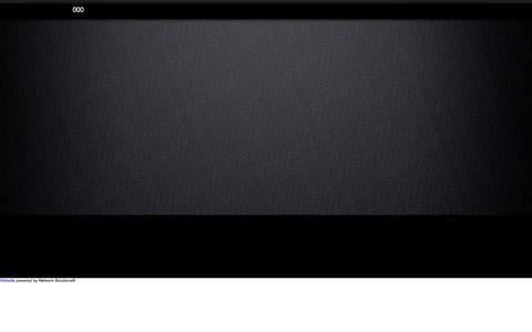 Screenshot of Home Page built-environments-plus.com - BUILT environments plus - captured June 2, 2017