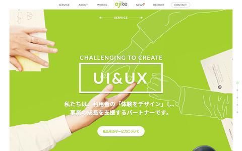 Screenshot of Home Page ajike.co.jp - UI/UXデザイン アプリ/サービス開発 UI/UXデザインのアジケ ajike - captured Oct. 19, 2018