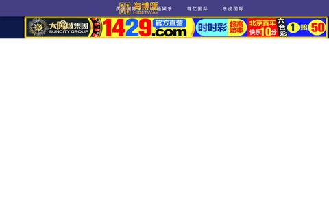 Screenshot of Home Page benastrum.com - 尊亿国际_尊亿国际_尊亿国际官网 - captured Oct. 5, 2018