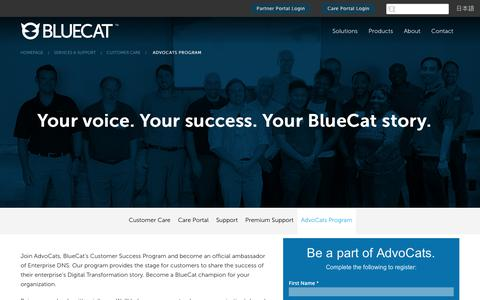 Screenshot of Support Page bluecatnetworks.com - AdvoCats Program - BlueCat - captured Sept. 29, 2017
