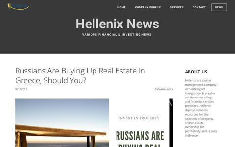 Screenshot of Press Page hellenix.eu - Hellenix | Industrial Relations Advisors - NEWS - captured July 18, 2018
