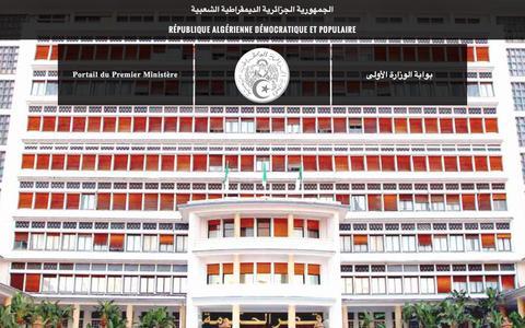 Screenshot of Home Page premier-ministre.gov.dz - Le portail du Premier Ministère  بوابة الوزارة اﻷولى - captured June 3, 2016