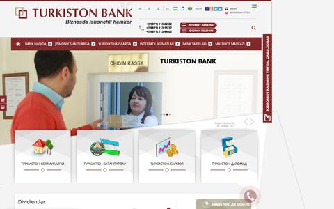 Dividientlar | Turkiston Bank