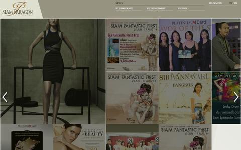 Screenshot of Press Page siamparagon.co.th - SIAMPARAGON - captured Oct. 31, 2014