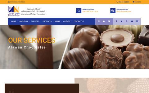 Screenshot of Products Page alawanexp.com - Products » Alawan Almotamaiz - captured Feb. 5, 2016