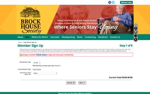 Screenshot of Signup Page clubexpress.com - New Member Sign Up - Brock House Society - captured Aug. 4, 2018