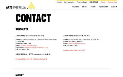 Screenshot of Contact Page artsumbrella.com - Contact - Arts Umbrella - captured July 30, 2018