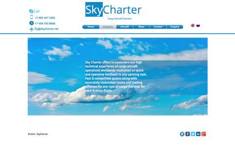 Screenshot of About Page skycharter.net - The SkyCharter Cargo Flights | Charters - captured Dec. 6, 2016