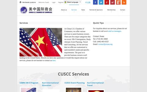 Screenshot of Services Page cnusa.org - Services - China-U.S. Chamber of Commerce - captured Oct. 27, 2014