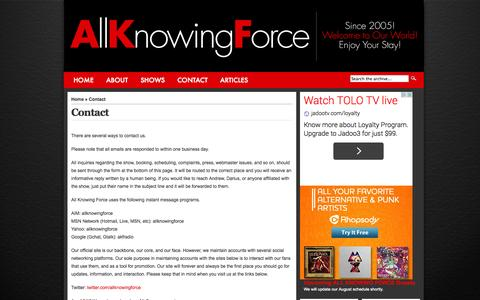 Screenshot of Contact Page allknowingforce.com - All Knowing Force  » Contact - captured Sept. 30, 2014