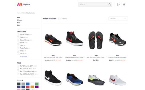 Screenshot of myntra.com - Nike - Exclusive Nike Online Store in India - Myntra - captured March 22, 2017