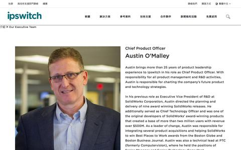Screenshot of Team Page ipswitch.com - Austin O'Malley - Our Team - About Ipswitch - Ipswitch - captured Jan. 14, 2018