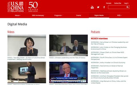 Screenshot of Press Page ncuscr.org - Digital Media | National Committee on United States - China Relations - captured Dec. 3, 2016