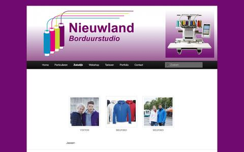 Screenshot of Products Page nieuwlandborduurstudio.nl - Jassen - NieuwlandborduurstudioNieuwlandborduurstudio - captured Dec. 6, 2016
