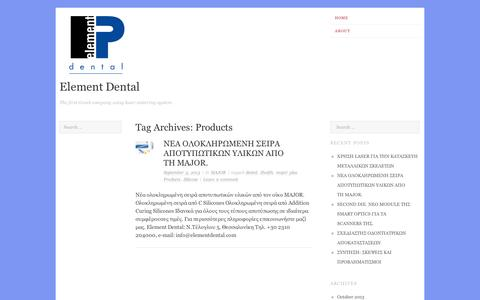 Screenshot of Products Page wordpress.com - Products | Element Dental - captured Sept. 12, 2014