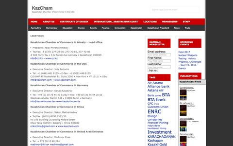 Screenshot of Locations Page kazcham.com - KazCham Locations - captured Oct. 27, 2014