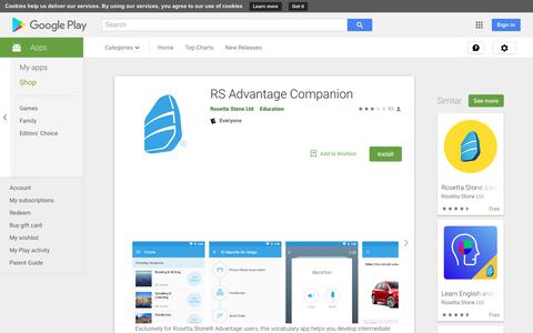 RS Advantage Companion - Apps on Google Play